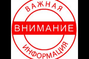 Время работы 11.09.2020 до 13.00 по МСК